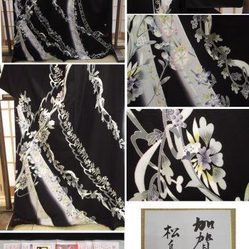 訪問着 松島由美作本加賀友禅 黒地に流れる花々