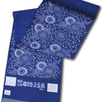 綿麻紅梅織り 越後型正藍染め反物