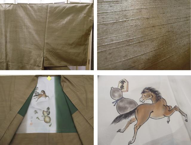 男物 アンサンブル 榛色無地紬 羽裏に馬と瓢箪の図